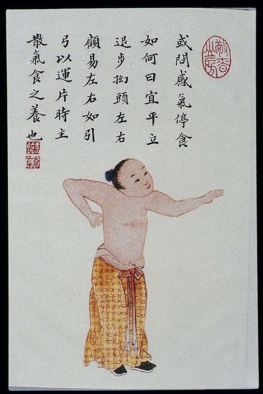 Foto tratta da Wikimedia Commons
