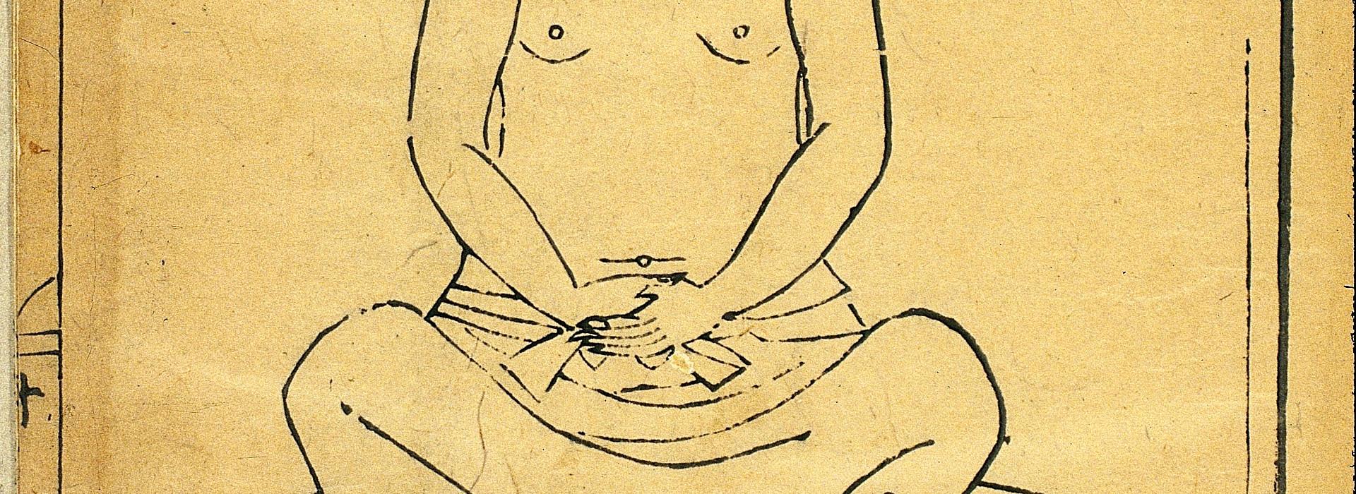 Il Dantian: centro del nostro corpo